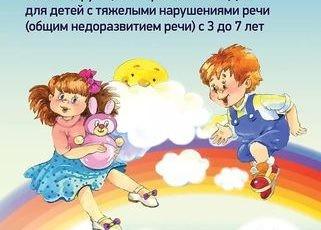 нищева_1