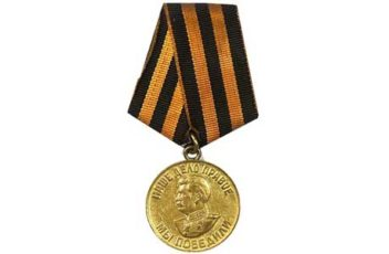 victory-medal