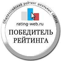 конопка рейтинга
